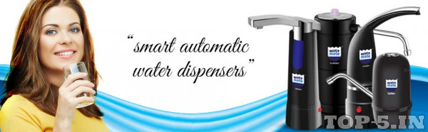 Watamate Classic+ Automatic Water Dispenser Pump