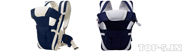 HOLME'S Hands-Free 4-In-1 Baby Carrier