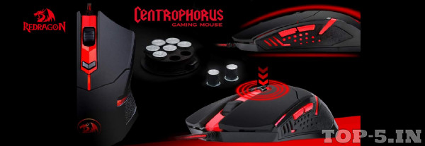 Redragon Centrophorus M601 Wired Gaming Mouse