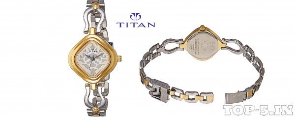 Titan Analog White Dial Watch