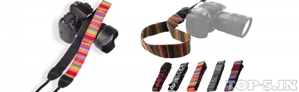 SYGA Multi Coloured DSLR Camera Strap