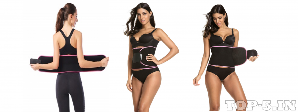ADA Waist Trimmer Belt