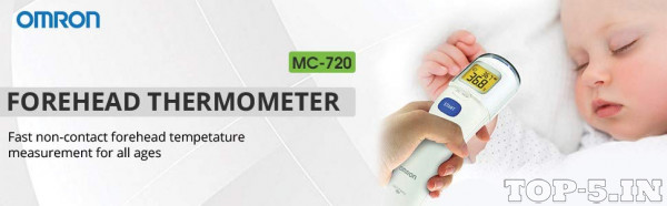 Omron MC 720 Non Contact Digital Infrared Forehead Thermometer