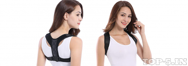 Cloud Hut Posture Corrector Brace for Men and Women