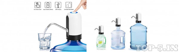 Dekmy Automatic Water Can Dispenser Pump