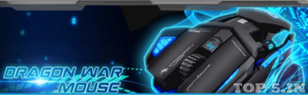 Dragonwar ELE-G9 Thor BlueTrack and Blue Sensor Gaming Mouse