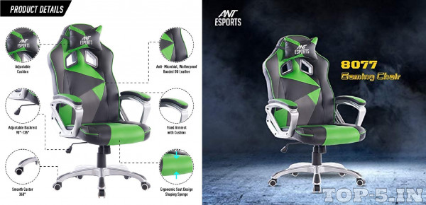 Ant E Sports WB-8077 Gaming Chair
