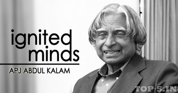 Ignited Minds - Unleashing the Power within India by A.P.J. Abdul Kalam