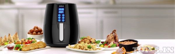 Havells Prolife Digi 1230-Watt Air Fryer
